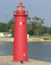 Michigan, Pere Marquette Lighthouse